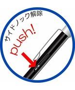 OHTO-stationery-Ballpoint pen NBP-505MN-BK black 0.25mm - $6.60