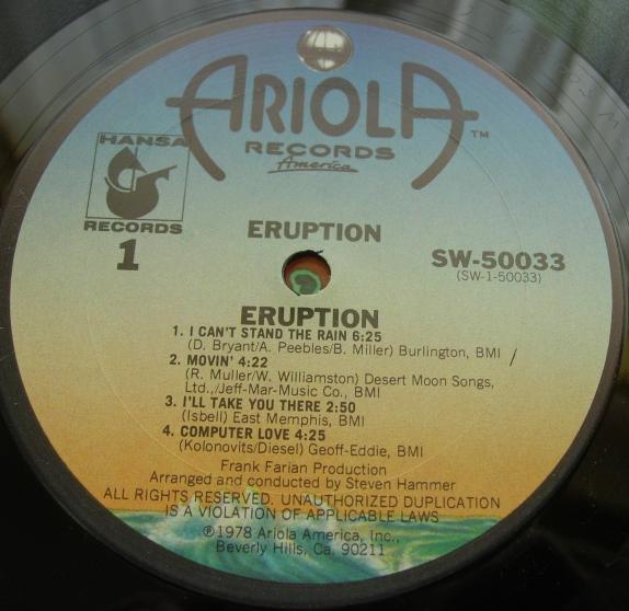 Eruption featuring Precious Wilson - Ariola SW-50033