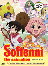 Softenni The Animation Anime DVD Ship from USA