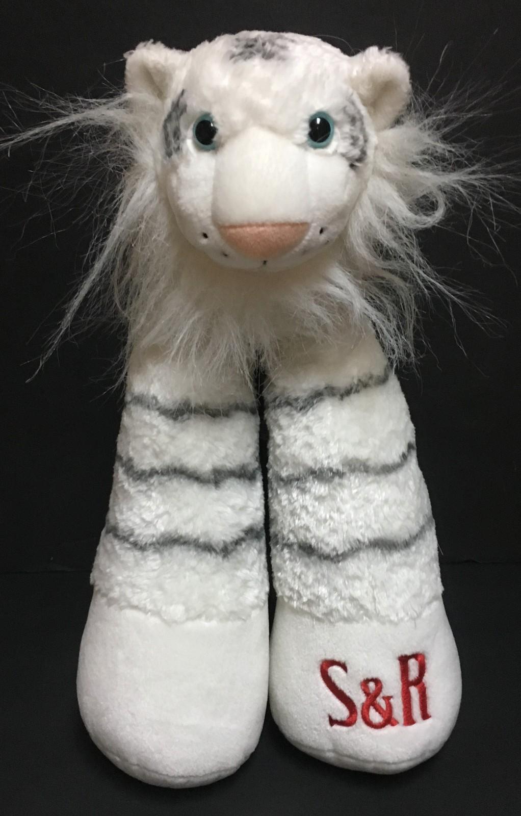 "Siegfried & Roy WHITE TIGER Plush Mirage Las Vegas Long Legs 15"""