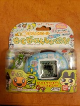 Tamagotchi School Seto zein syugotchi light blue Bandai 2006 from Japan - $89.99