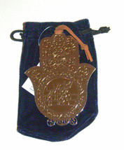 Judaica Kabbalah Shema Israel Blessing Hamsa Hebrew Silver Gold Plated Wall Hang image 3