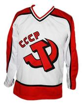 Any Name Number CCCP Russia Retro Hockey Jersey White Makarov #24 Any Size image 1