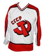 Any Name Number CCCP Russia Retro Hockey Jersey White Makarov Any Size - $49.99+