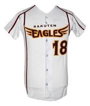 Masahiro Tanaka Rakuten Eagles Baseball Jersey Button Down White Any Size image 1