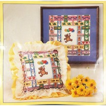 Bears Balloons Butterflies Counted Cross Stitch Kit 12 x 12 Vintage Sunset c2733 - $15.99