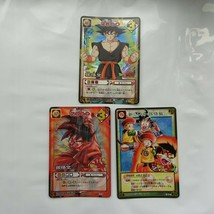 Dragon Ball Z D-51 D-119 D-306 Songoku Gohan Holo Lot De 3 Échange Cartes - $11.77