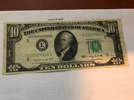 USA United States  $10.00 banknote 1950  #1 - $22.95