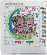 Cross Stitch Kit Anime Cartoon Best Friends Yue Liang Tian Shi Needlepoi... - $22.72