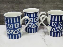 Set of 3 Dansk Arabesque Porcelain Mugs - $35.64