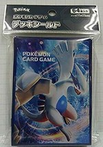 Pokemon card game deck shield Lugia - $33.87