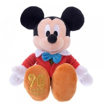 Disney Store Japan 90th 1983 Mickey's Christmas Carol Plush New with Tags - $24.25