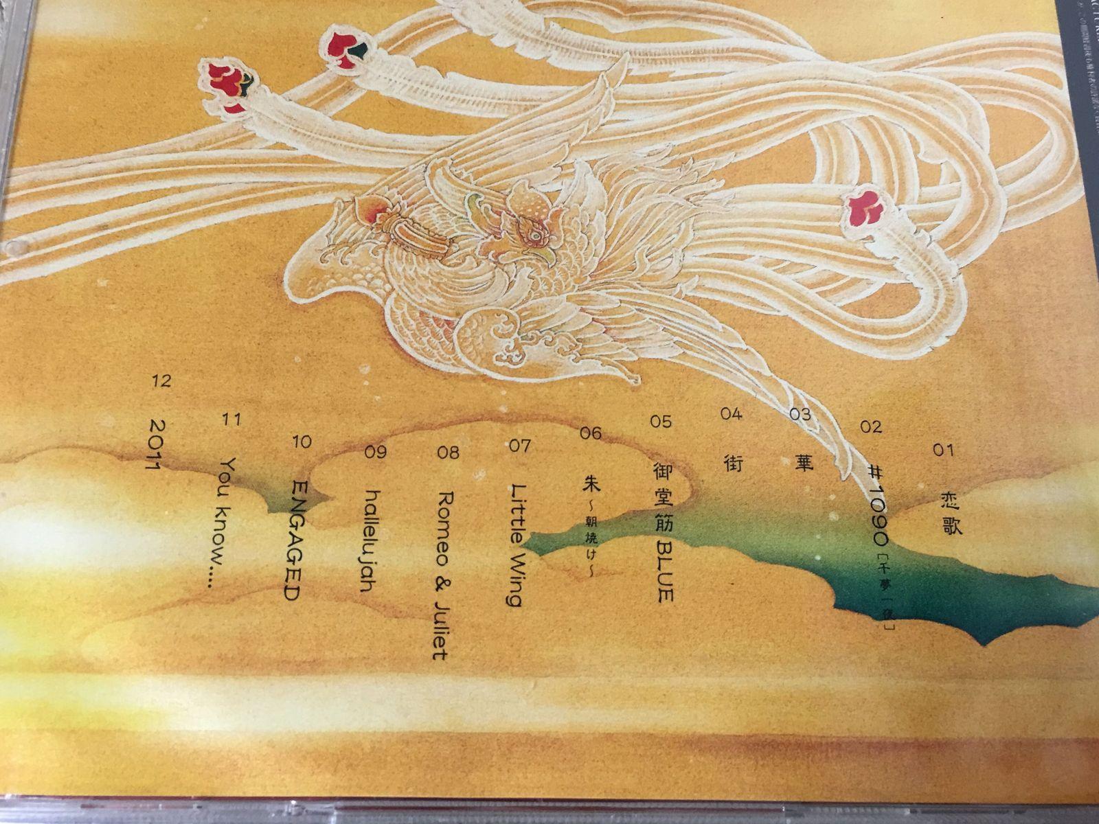 TAK MATSUMOTO JAPAN VERSION ALBUM CD HANA