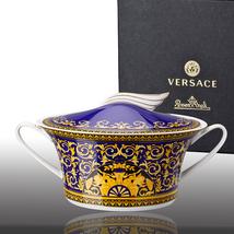 Rosenthal Versace Covered Vegetable Bowl Medusa Blue New - $840.00