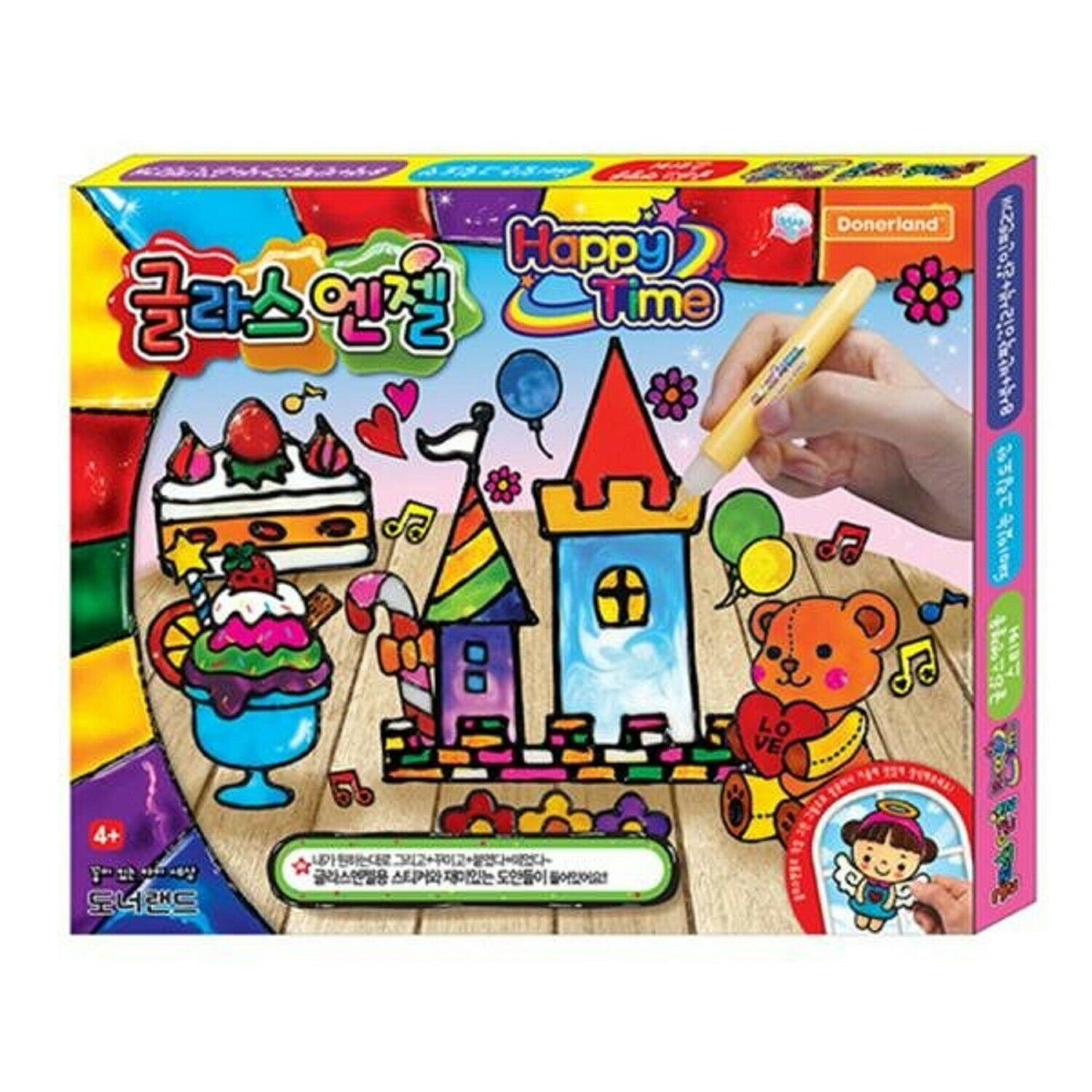 Donerland Glass Angel Happy Time Peelable Paint Sticker Pen with Base Sketch Toy
