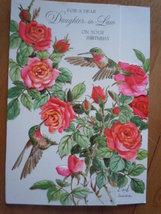 Vintage Hallmark Embossed Roses & Humming Bird Birthday Card - $6.99