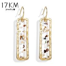 2019 Fashion Earrings Gold Drop Earrings For Women Round Shell Acrylic G... - $16.03
