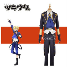 Tsukiuta Six Gravity Shiwasu Kakeru Stage Cosplay Costume  - $94.00