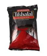 Everest Powder - Tikhalal Chilli, 200g Pouch - $12.47