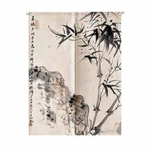 DRAGON SONIC Chinese Style Landscape Curtain Beautiful Kitchen Bedroom C... - $53.53