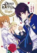 manga: Dance with Devils -Blight- vol.1 Japan - $19.25