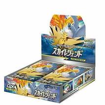 Pokemon Card Game Sun & Moon Sky Legend Booster Box Japan New - $50.54