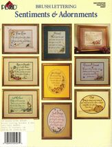 Tole Decorative Painting 10 Brush Lettered Inspirational Poems Ken Brown... - $13.99
