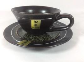 Tougel Japanese Modern Slate Metallic Crackled Pattern Teacup and Saucer... - $12.19