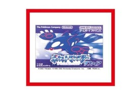 Nintendo - Pokemon Pocket Monsters Sapphire Game For Game Boy Advance Ja... - $499.79