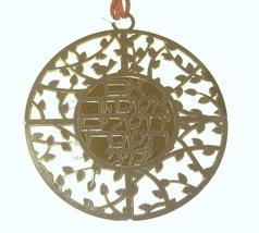 Judaica Kabbalah Round Wall Hang Hebrew Silver Gold Plated Psalms Thee Jerusalem image 2