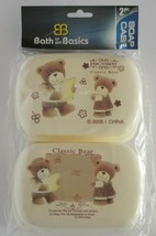 Soap Dish Case Holder by Bath to the Basics 2 pack Bear Art - $3.91