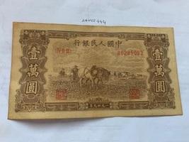 China the first series of RMB 10000 yuan banknote 1949 - $7.95
