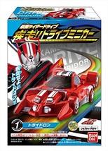 Kamen Rider Drive Sprint!!Drive Minicar 10 Pieces BOX (Shokugan / Soft S... - $51.00