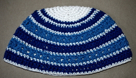 Frik Freak Kippah Skull Cap Yarmulke Crochet Colorful Blue Striped Israel 26 cm