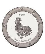 1993 Year Of The Rooster Plata .999 1 Onzas Juegos Redondo Alcachofa Joe's - $49.15