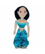 "Jasmine Aladdin plush stuffed animal Walt Disney 21 inch 21"" princess Fe... - $28.98"