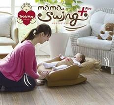 *Tedihagu Mom swing + - $349.84