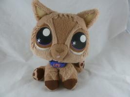 "Hasbro Littlest Pet Shop Plush Dog 9"" Brown Collar Sewn Eyes Stuffed Animal - $11.87"