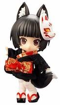 Kew Pos Friends Kuro-Kitsune-Black fox-PVC Pre-painted Movable Figure - $128.28