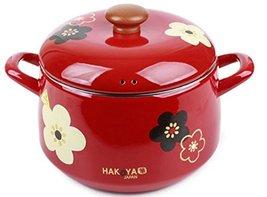 "Hakoya Enamel Cast Stock Pot Multi Pot Soup Pot 8.6"" Induction available Steel P"