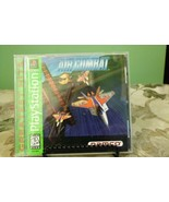 Air Combat (Sony PlayStation 1 PS1, 1995) Complete - Tested - Guaranteed... - $32.62