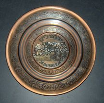 Judaica Israel Vintage Red Copper Plate Tray Jerusalem Old City 1960's Wall Hang image 4