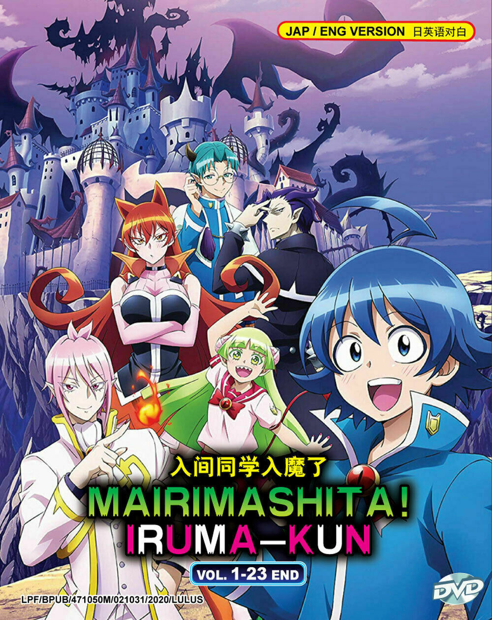Mairimashita! Iruma-kun DVD (Vol.1-23 end) with English Dubbed Ship From USA