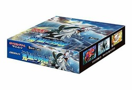 Pokemon card game Sun & Moon expansion pack awakening of brave BOX - $75.10