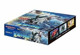 Pokemon card game Sun & Moon expansion pack awakening of brave BOX - $76.89