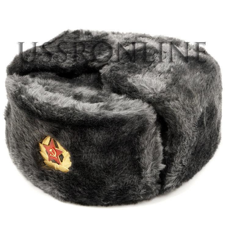 47cc98fc Russian Army Grey Rabbit Fur Winter Ushanka and 50 similar items. S l1600
