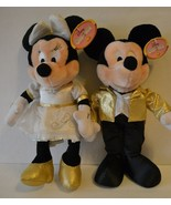 Disney on Ice Mickey & Minnie Mouse Stuffed Plush White Gold Outfit Tag ... - $44.99