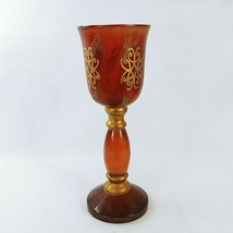 Candle Holder Uttermost Designs Amber Gold Stemmed Vintage Table Decor 1... - $25.71