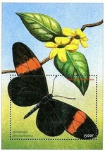 CENTRAL AFRICA 2001 African BUTTERFLIES  S/S SC#1403 ** MNH CV$7.00 INSECTS - $1.44