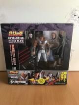 Revoltech Revolution: Fist of The Star Series No. 018 Shura Action Figur... - $84.99